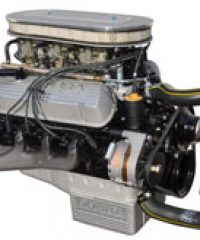 Fields Engine Service