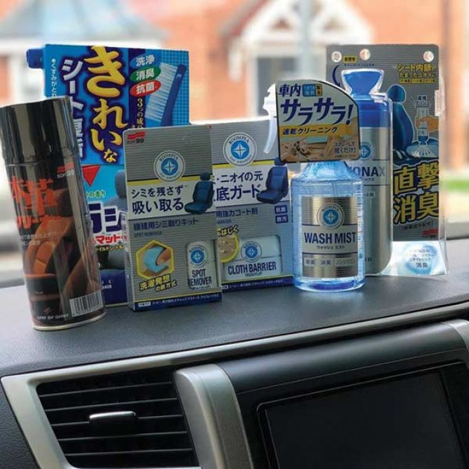 Nippon Shine Car Care